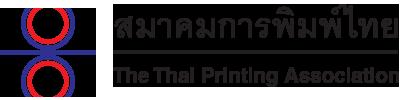 Thai Printing Association – สมาคมการพิมพ์ไทย
