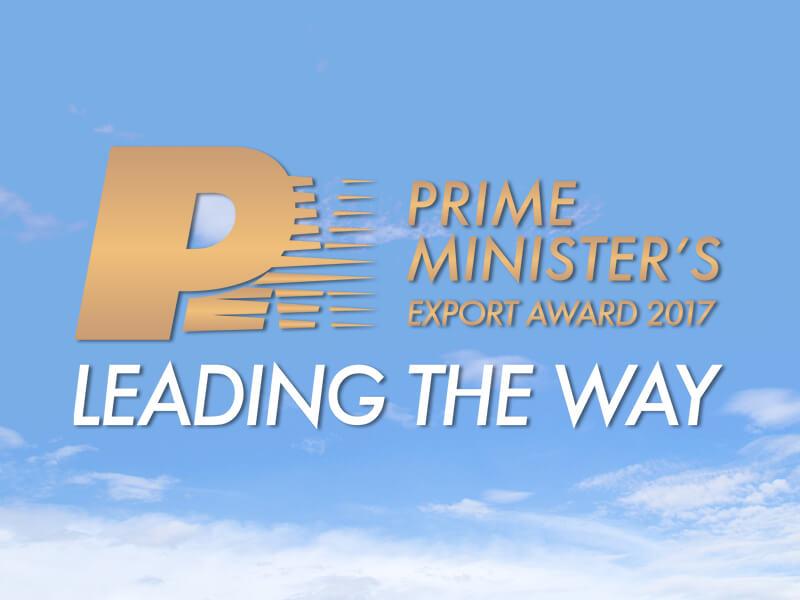 20170306_news-pm-award-2017_1