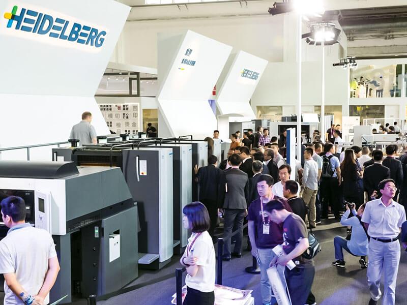 เครื่องพิมพ์ Speedmaster CX 75-4 พร้อมด้วยนวัตกรรมเทคโนโลยีระบบอบแห้ง DryStar LED จากไฮเดลเบิร์กได้รับการจัดแสดงในงาน China Print เป็นครั้งแรก