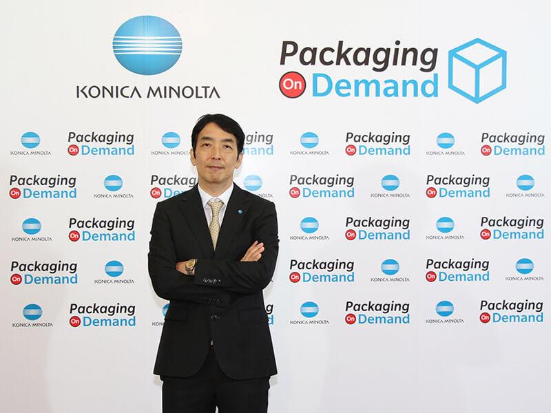 คุณมาซาชิ มิยาโมโตะ กรรมการผู้จัดการ บริษัท โคนิก้า มินอลต้า บิสสิเนส โซลูชันส์ (ประเทศไทย) จำกัด