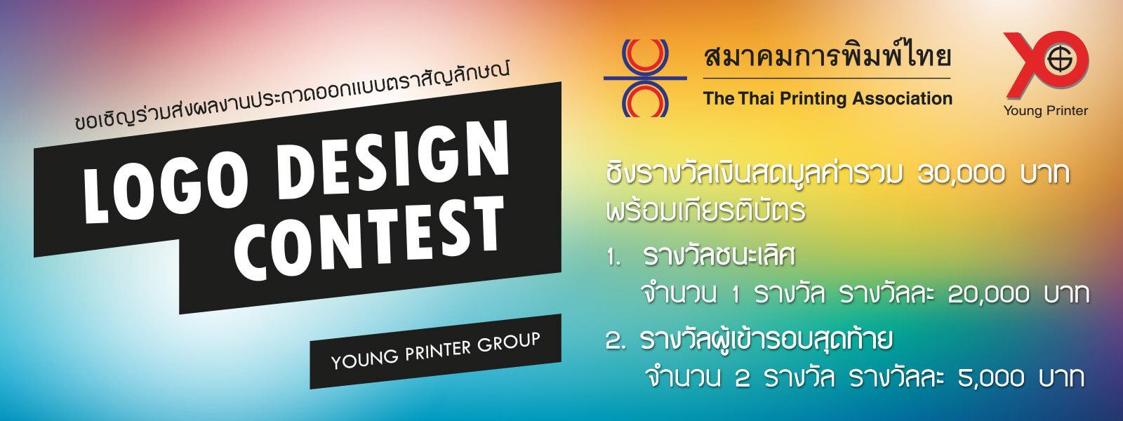 20181020_logo-contest-ypg_1600x600_01