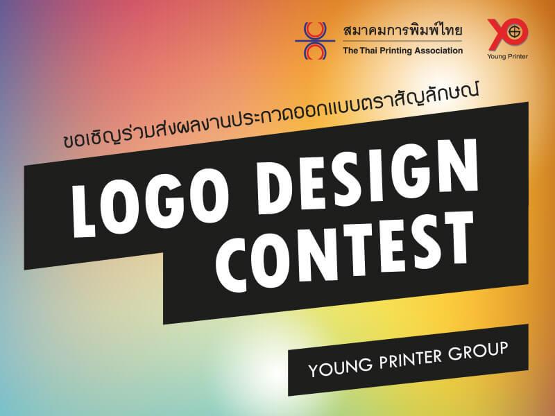 20181020_logo-contest-ypg_800x600_01