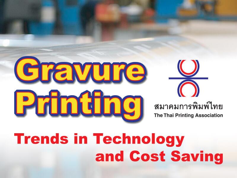 20190228_seminar-gravure_800x600