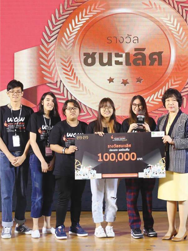 บทสัมภาษณ์ ผู้ชนะเลิศโครงการ WOW YOUNG ENERGY SHORT FILM AND ANIMATION AWARDS