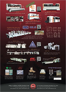 S. Sri Aksorn Printing Products Co.,Ltd.