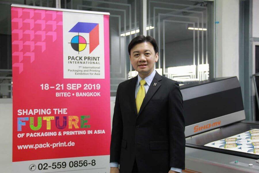 """สมาคมการพิมพ์ไทย และสมาคมการบรรจุภัณฑ์ไทย ร่วมกับ เมสเซ่ ดุสเซลดอร์ฟ เอเชีย จัดงานแถลงข่าว """"แพ็ค พริ้นท์อินเตอร์เนชั่นแนล"""" PACK PRINT INTERNATIONAL 7th"""