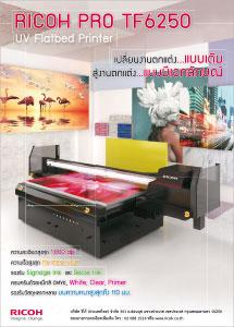 Ricoh Thailand
