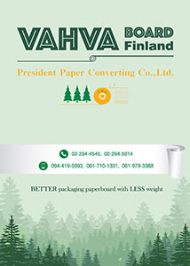 President Paper Converting Co.,Ltd.