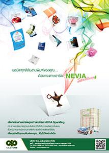 C.A.S. Paper Co.,Ltd.