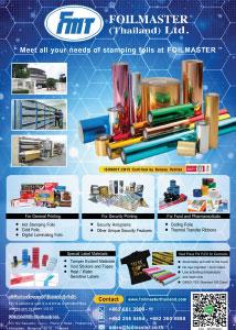 FOILMASTER (Thailand) Ltd.