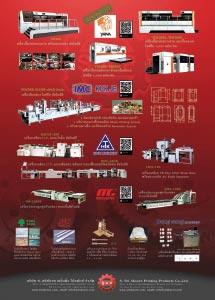 S. Sri Aksorn Printing Products Co.,Ltd.