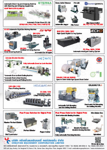 Creation Machinery Corporation Limited