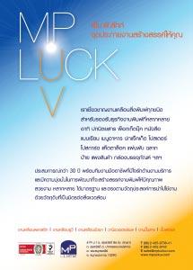 M.P. LUCK CO.,LTD.